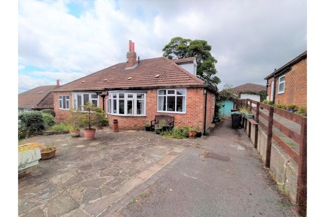 2 bed semi-detached house for sale in High Moor Drive, Leeds LS17