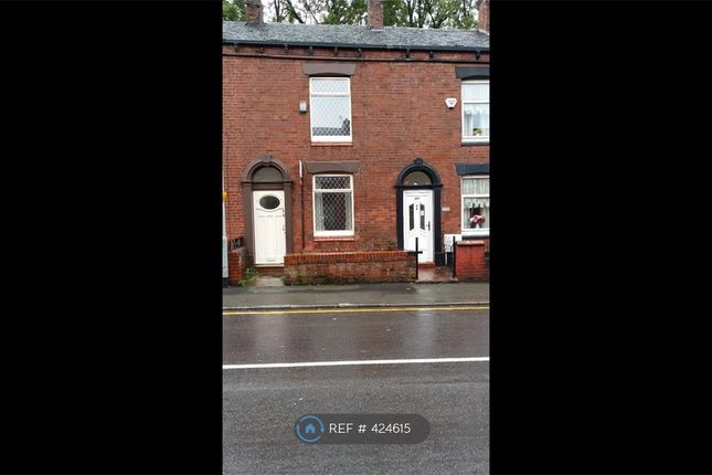 Thumbnail Terraced house to rent in Coalshaw Green Road .Chadderton, Oldham