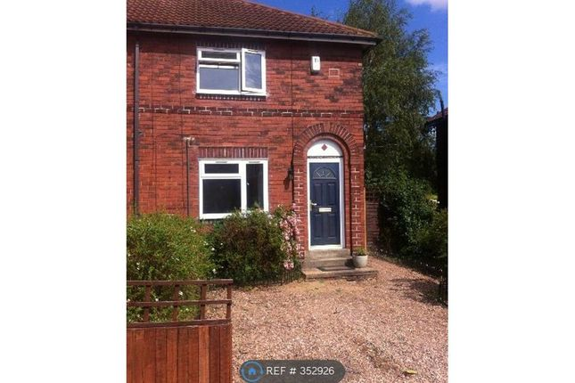 Thumbnail Semi-detached house to rent in Oak Avenue, Leeds