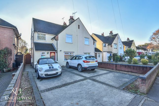 Dugard Avenue, Stanway, Colchester CO3