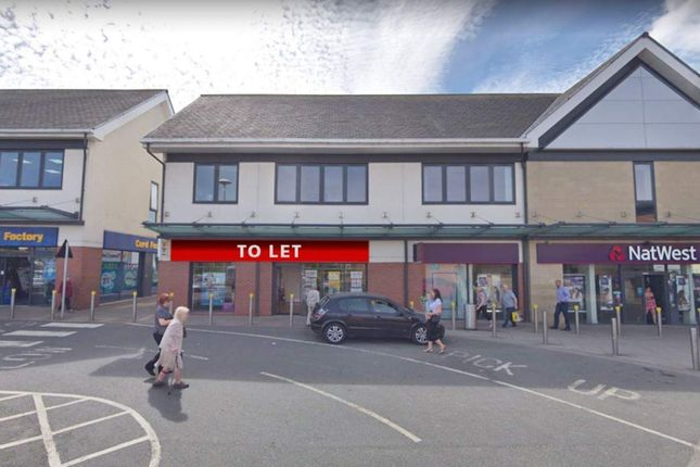 Thumbnail Retail premises to let in Unit 2, Jail Yard Parade, Rothwell
