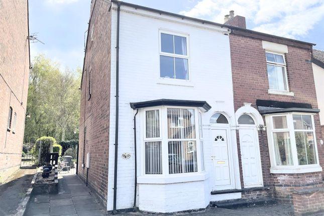 2 bed semi-detached house for sale in Station Street, Castle Gresley, Swadlincote DE11