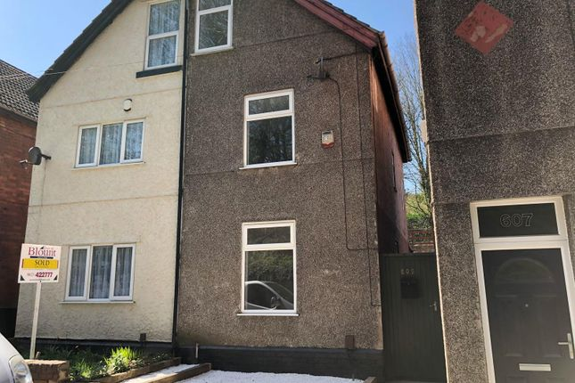 Thumbnail Property to rent in Chesterfield Road North, Pleasley, Mansfield