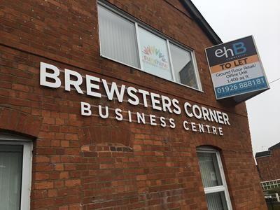 Office to let in Office 16 B, Brewsters Corner, Pendicke Street, Southam, Warwickshire