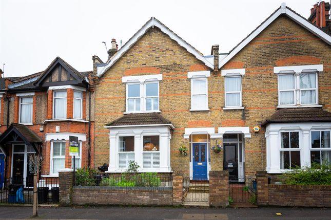 George Lane, London E18