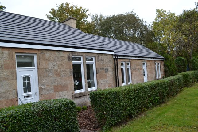 Thumbnail Cottage for sale in Hamilton Road, Bellshill
