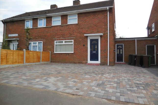 Thumbnail Terraced house to rent in Redhurst Drive, Wolverhampton