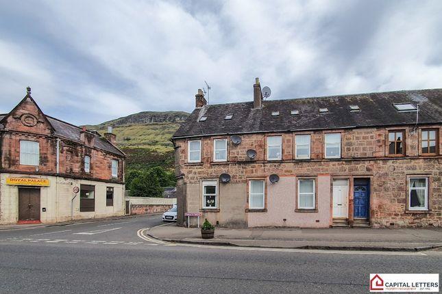 Thumbnail Flat to rent in Craigleith Terrace, Alva, Clackmannanshire