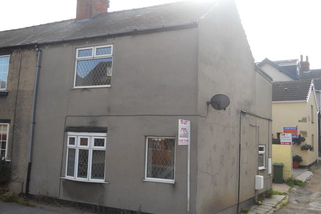 Thumbnail End terrace house to rent in High Street, South Elmsall, Pontefract