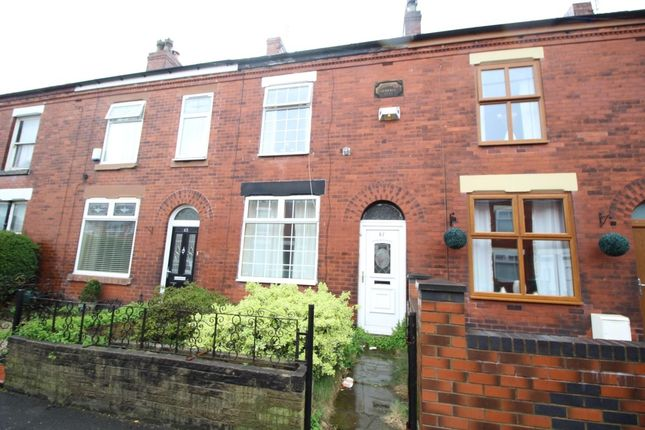 Thumbnail Terraced house to rent in Moss Lane, Wardley, Swinton, Manchester