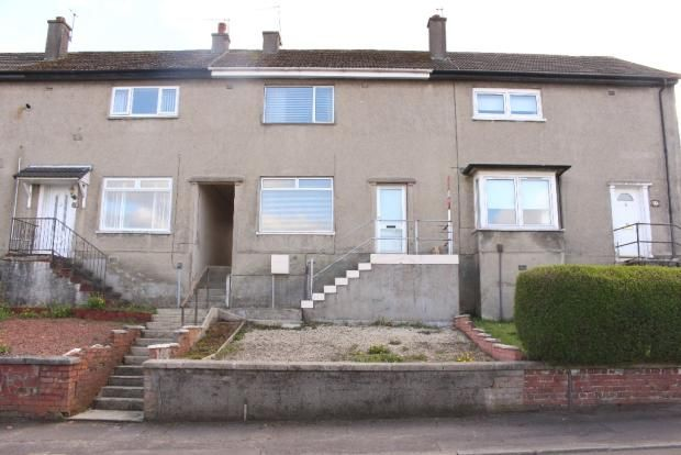 Thumbnail Terraced house for sale in Arran Avenue, Port Glasgow