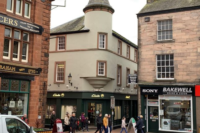 Thumbnail Retail premises to let in Angel Square, Penrith