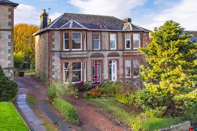 Thumbnail Semi-detached house for sale in 59 Buchanan Drive, Cambuslang, Glasgow