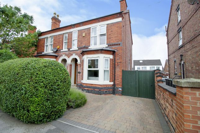Thumbnail Semi-detached house for sale in Lilac Grove, Beeston, Nottingham