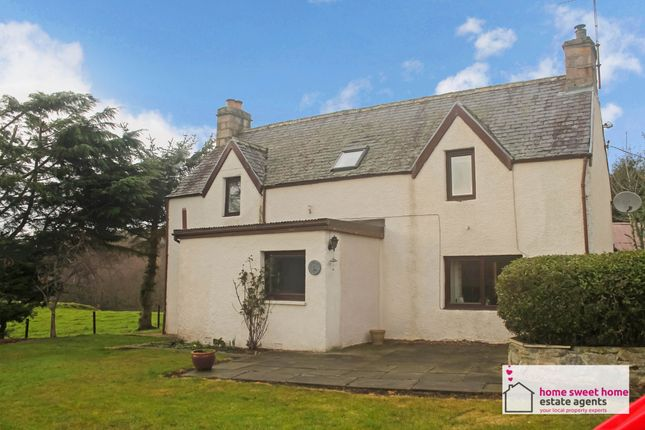 Thumbnail 3 bed cottage for sale in Drumnadrochit, Inverness