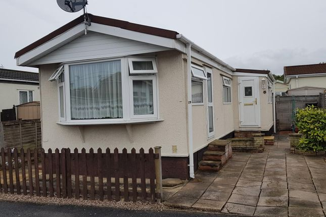 Thumbnail Bungalow to rent in Moorgreen Road, West End, Southampton