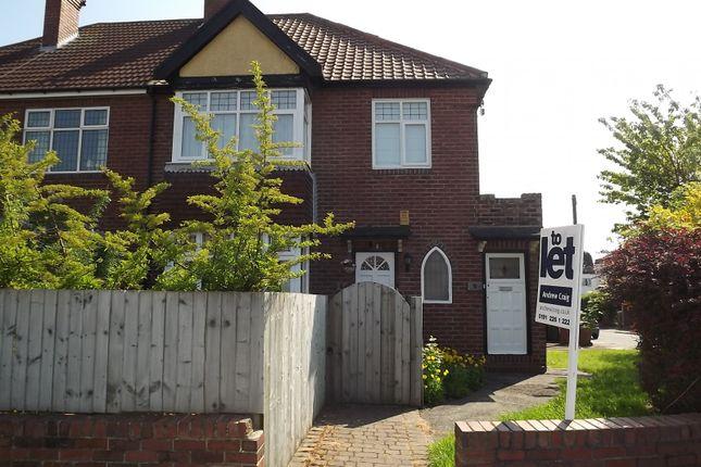 Thumbnail Flat to rent in The Ridgeway, Kenton, Newcastle Upon Tyne
