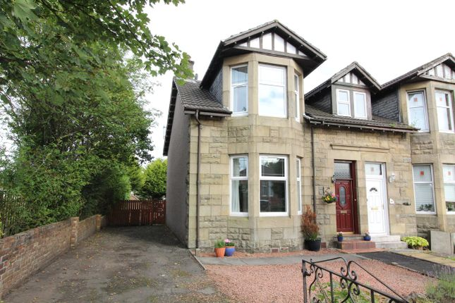 Thumbnail Semi-detached house for sale in South Biggar Road, Airdrie