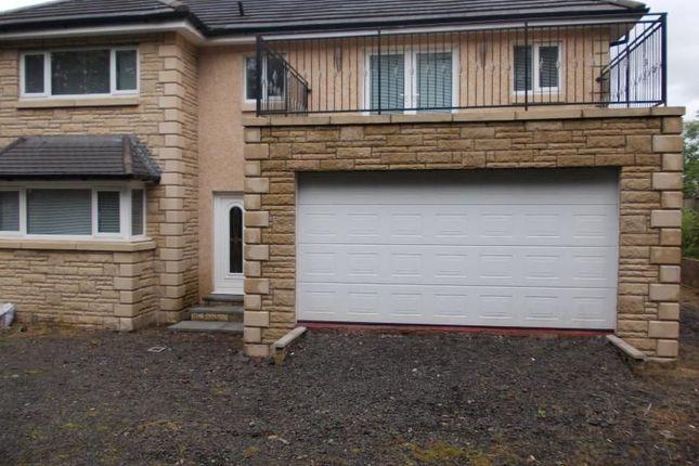 Thumbnail Detached house to rent in Bridge Place, Shotts
