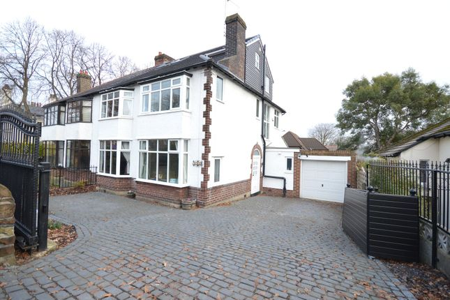 Semi-detached house for sale in Cuckoo Lane, Woolton, Liverpool