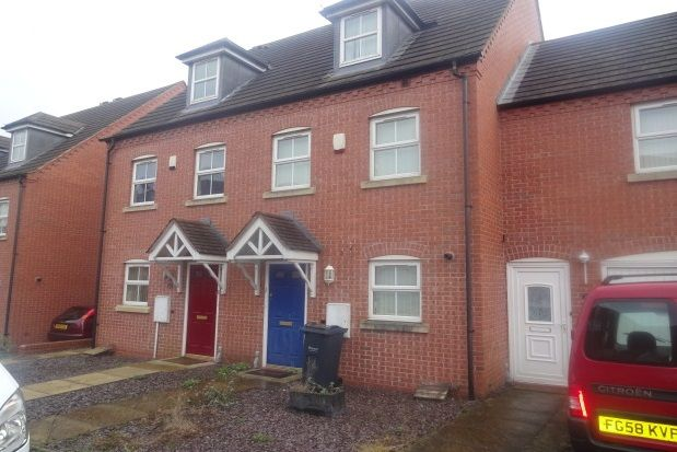 Thumbnail Property to rent in Harrington Croft, West Bromwich