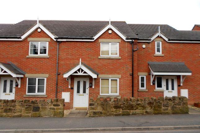Thumbnail Terraced house to rent in Victoria Gardens, Brynteg, Wrexham