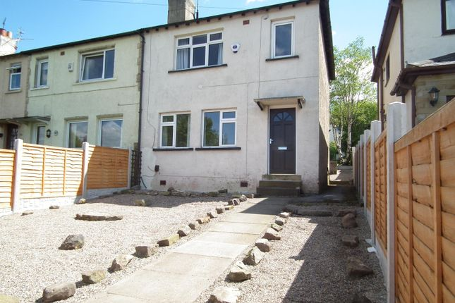 Thumbnail End terrace house to rent in Canada Crescent, Rawdon, Leeds