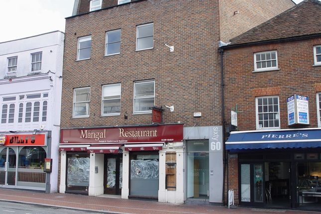 Thumbnail Restaurant/cafe to let in St Marys Butts, Reading
