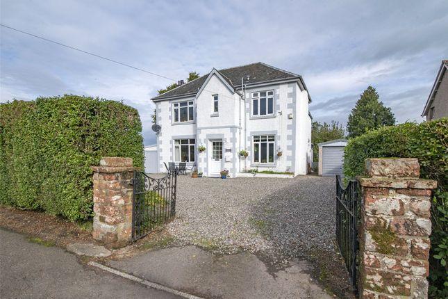 Thumbnail Detached house for sale in Brindhurst, Station Road, Buchlyvie, Stirling