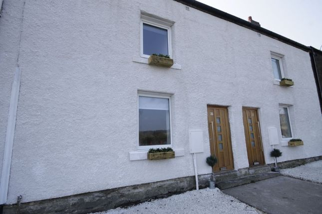 Thumbnail Property for sale in Bradley Cottages, Leadgate, Consett