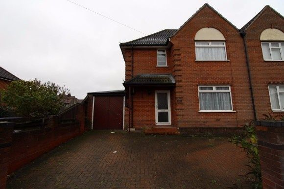 Thumbnail End terrace house to rent in Landseer Road, South East, Ipswich