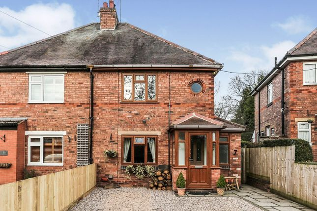3 bed semi-detached house for sale in Benton Green Lane, Berkswell, Coventry CV7