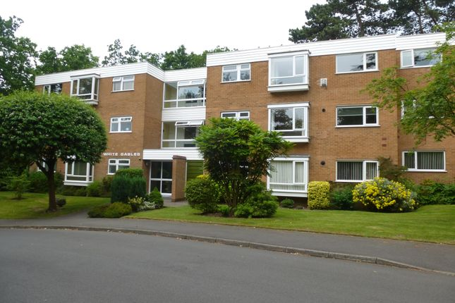 Exterior of White House Way, Solihull B91