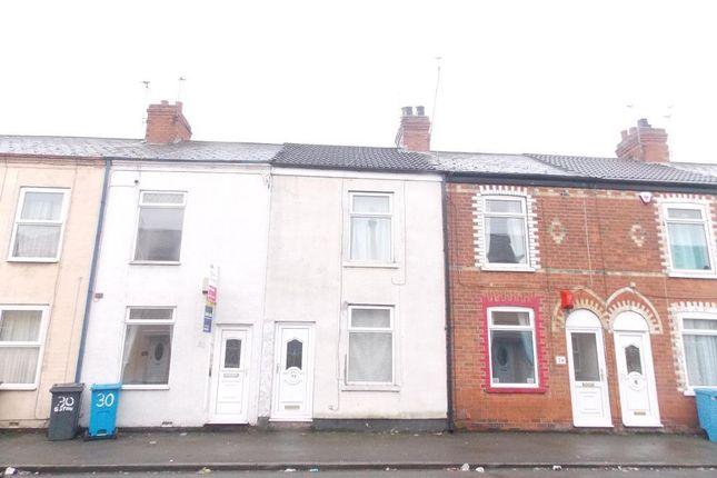 Thumbnail Terraced house for sale in Egton Street, Hull, East Yorkshire