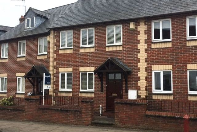 Thumbnail Terraced house to rent in Charles Terrace, Daventry, Northants, 4Rp.