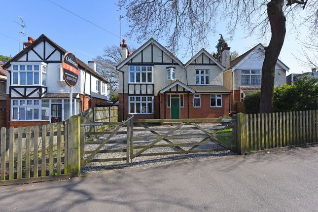 Thumbnail Detached house for sale in Farnborough Road, Farnborough