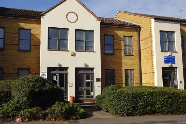 Thumbnail Office to let in Kingston Road, Leatherhead