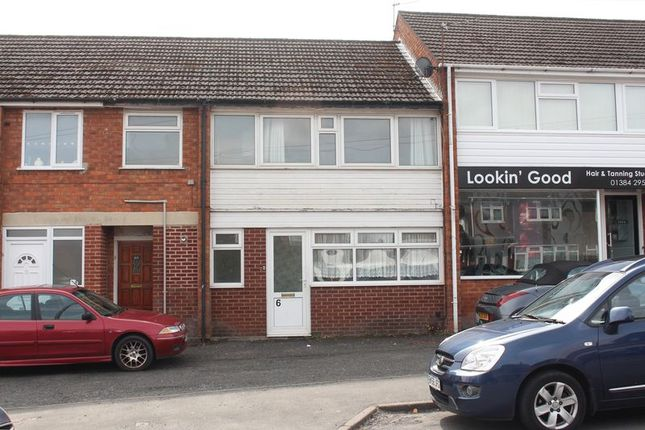 Thumbnail Flat for sale in Granville Drive, Kingswinford