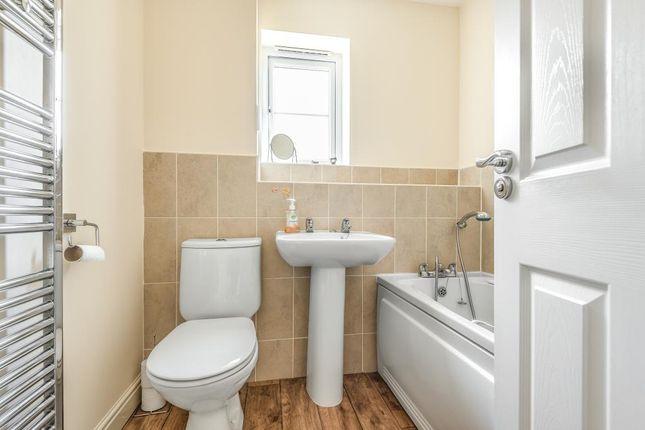Bathroom of Madley Park, Oxfordshire OX28