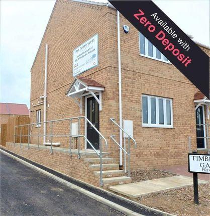 2 bed end terrace house to rent in Osborne Residential Park, Osborne Road, Wisbech PE13
