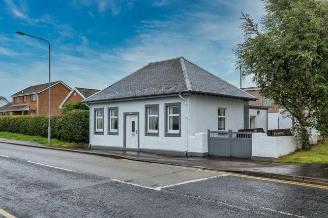 Thumbnail Detached bungalow for sale in 14 Hillhead, Coylton