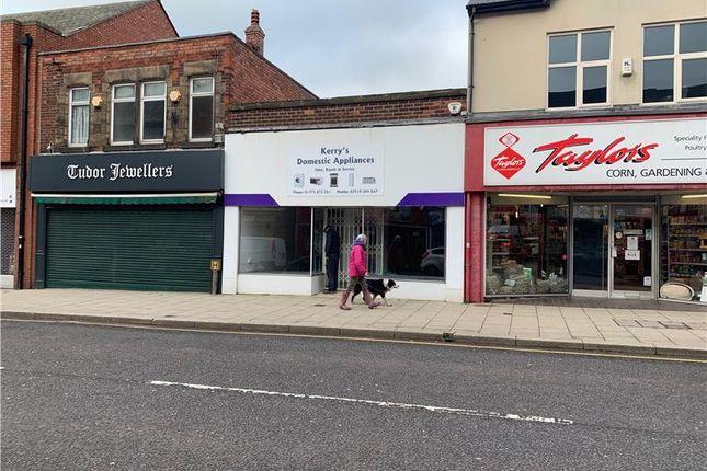 Thumbnail Retail premises for sale in 83 High Street, Alfreton, Derbyshire
