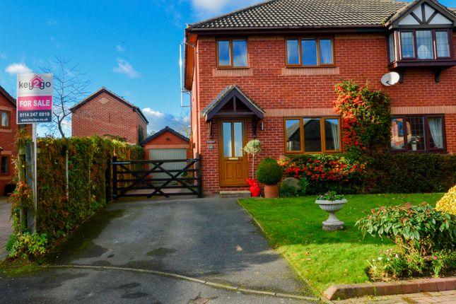 Thumbnail Semi-detached house for sale in Marsh Close, Mosborough, Sheffield