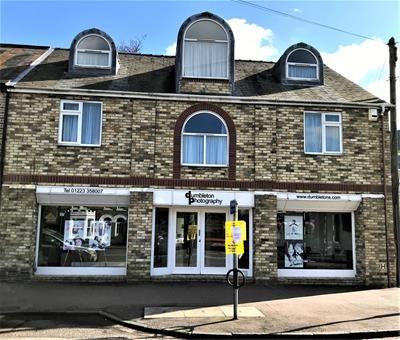 Thumbnail Retail premises to let in 4 Milton Road, Cambridge, Cambridgeshire