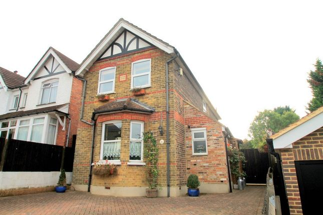 Thumbnail Property to rent in Highfield Road, Caterham