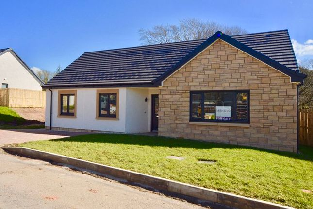 Thumbnail Bungalow for sale in The Glenapp, Bowfield Hall, Bowfield Road, West Kilbride