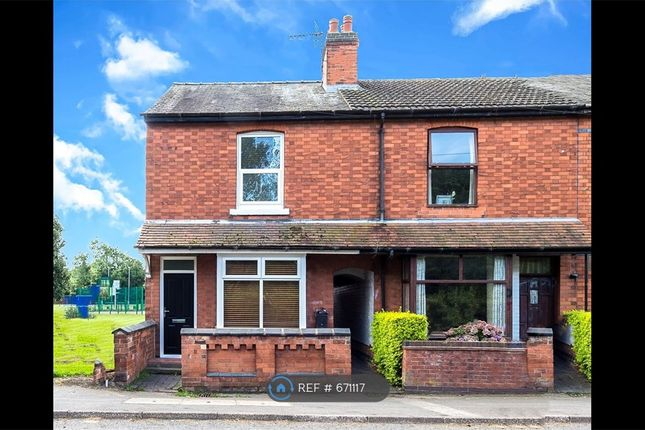 Thumbnail End terrace house to rent in Side Ley, Kegworth