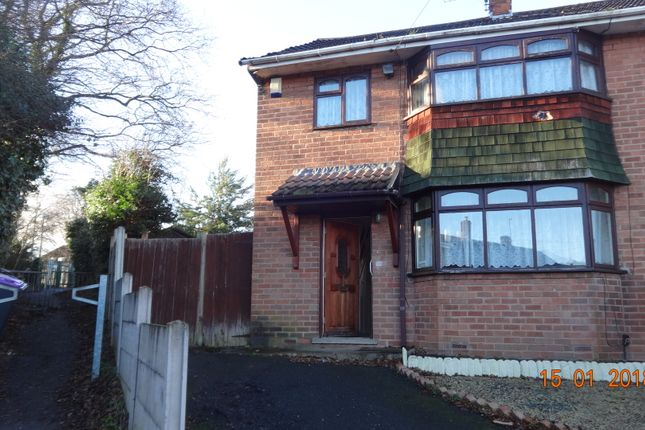 Thumbnail Semi-detached house to rent in Summerhouse Drive, Telford