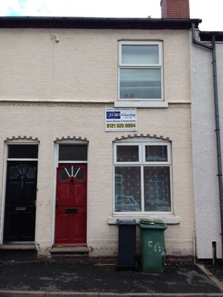 Thumbnail Terraced house to rent in Moncreiffe Street, Walsall
