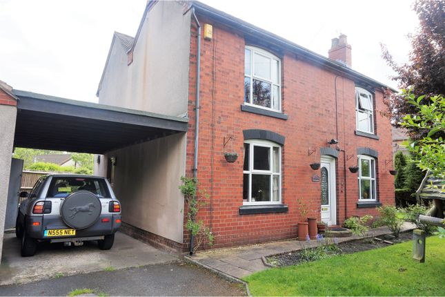 Thumbnail Detached house for sale in Park Road, Dawley Telford